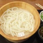 丸亀製麺 (株)トリドールホールディングス (3397)